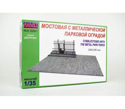 Мостовая с металлической оградой масштаб 1:35 AVART AVA35501, фото 1