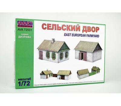 Сельский двор масштаб 1:72 AVART AVA72501, фото 1