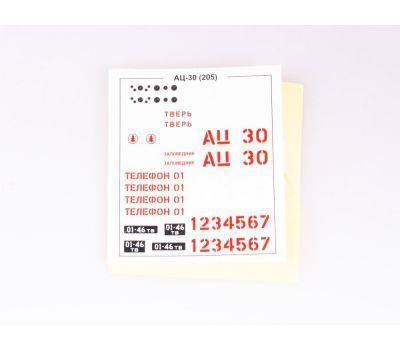 АЦ-30 (205) (KIT) металл масштаб 1:43 1375AVD, фото 12