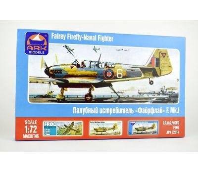 Палубный истребитель Файрфлай масштаб 1:72 ARK Model ARK72014, фото 1