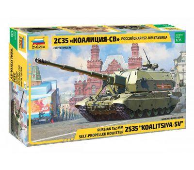 Российская 152-мм гаубица 2С35 Коалиция-СВ масштаб 1:35 ZV3677, фото 1
