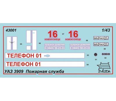 УАЗ 3909 Пожарная служба масштаб 1:43 ZV43001, фото 6