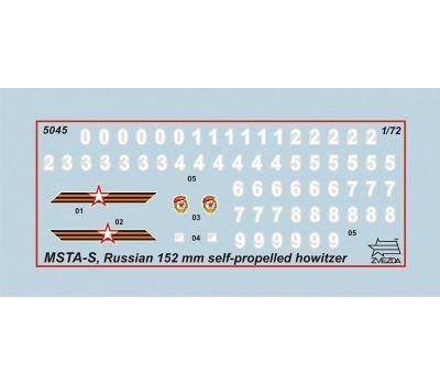 Российская 152-мм гаубица МСТА-С масштаб 1:72 ZV5045, фото 5