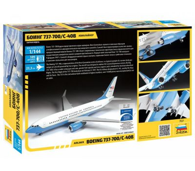 Пассажирский авиалайнер Боинг 737-700 С-40B масштаб 1:144 ZV7027, фото 2