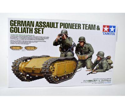 Немецкая передовая команда с гусеничной машиной Голиаф масштаб 1:35 Tamiya 35357, фото 1