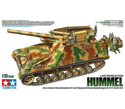 Немецкое тяжелое самоходное 150мм орудие HUMMEL с 3-мя фигурами масштаб 1:35 Tamiya 35367, фото 5