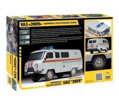 УАЗ 3909 Аварийно-спасательная служба масштаб 1:43 ZV43002, фото 2