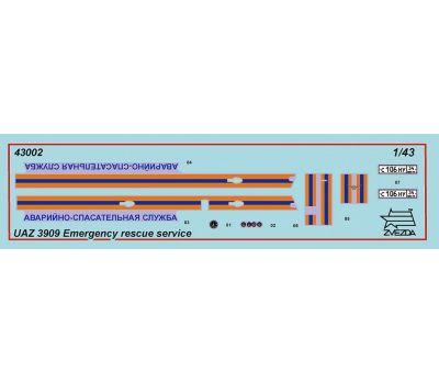 УАЗ 3909 Аварийно-спасательная служба масштаб 1:43 ZV43002, фото 3