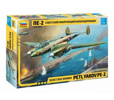 Советский пикирующий бомбардировщик Пе-2 масштаб 1:72 ZV7283, фото 1