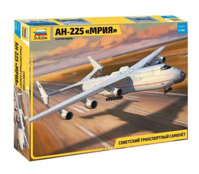 Советский транспортный самолет АН-225 Мрия масштаб 1:144 ZV7035, фото 1