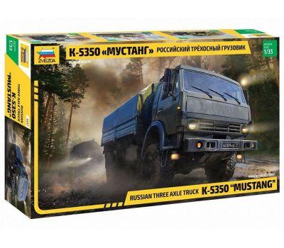 КАМАЗ-5350 Мустанг масштаб 1:35 ZV3697, фото 4